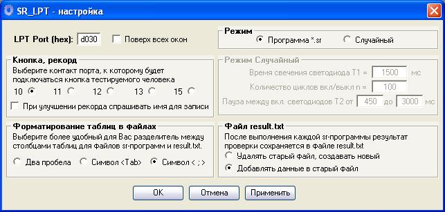 SR_LPT-Rus 1.0