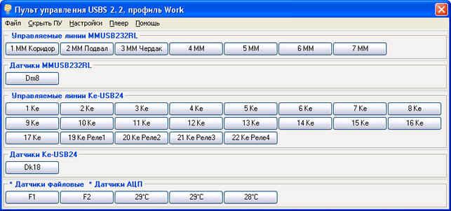 USB_Switch 2.1