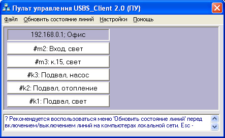 USB_Switch 2.0